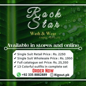 Rock star fabric for elite by rigout 0